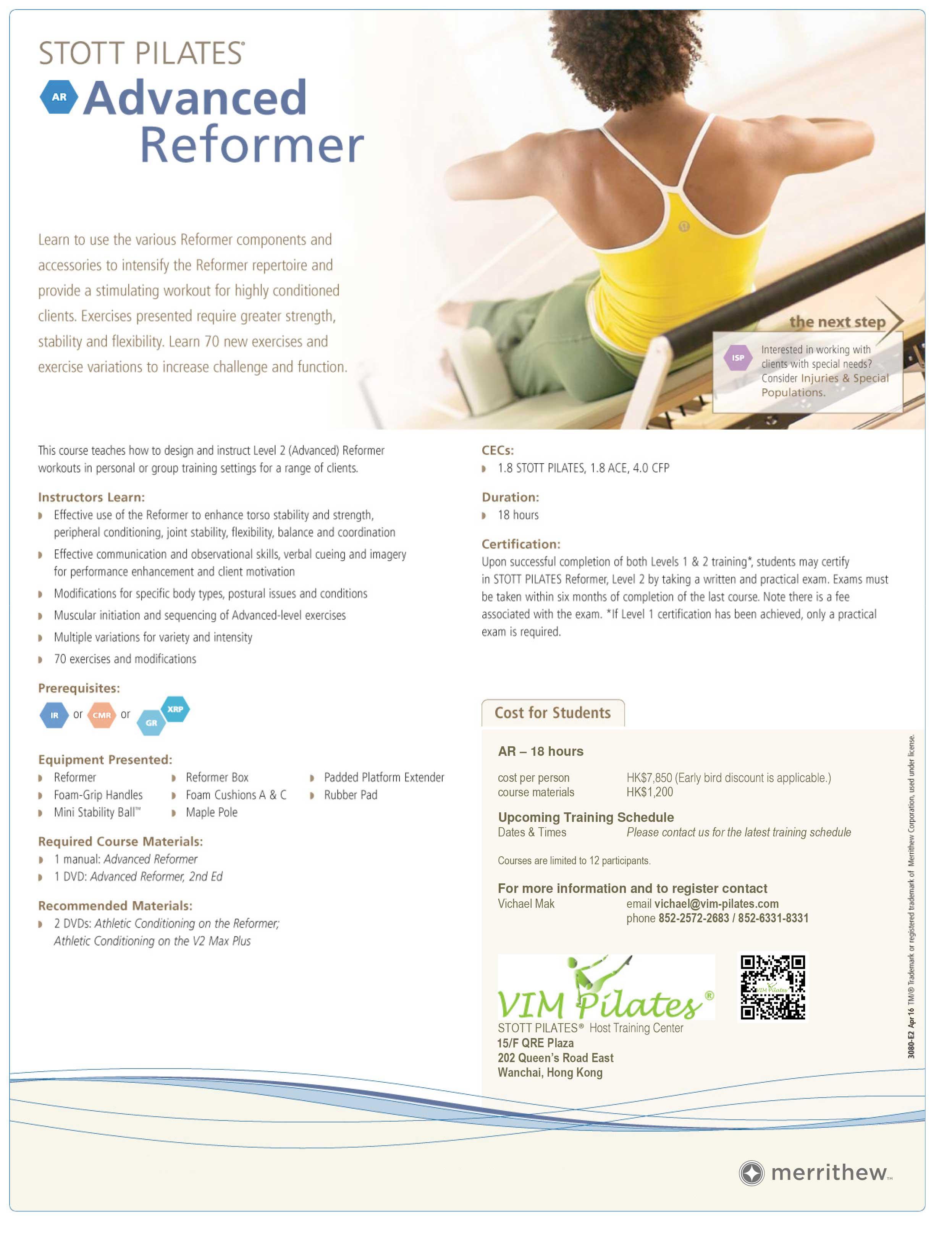Vim Pilates Studio